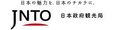 日本政府観光局 香港事務所